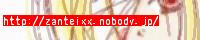 暫定××処理工場